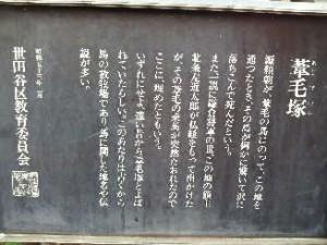 blog110912_1
